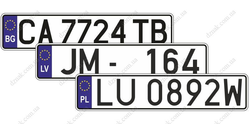 Автономера Евросоюза, Евробляхи