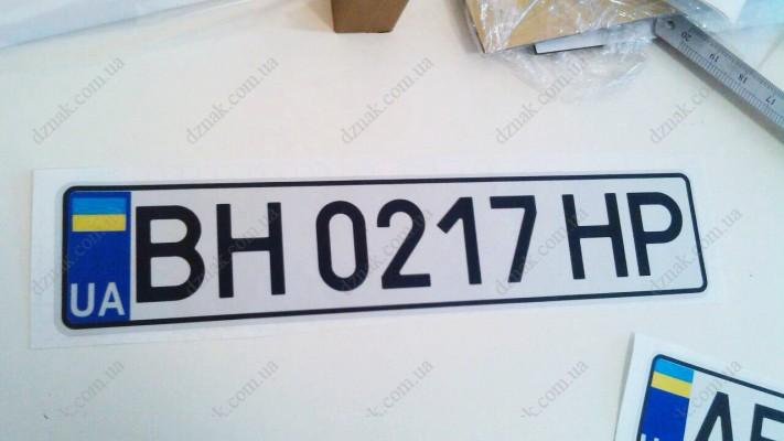 Наклейка вместо номера