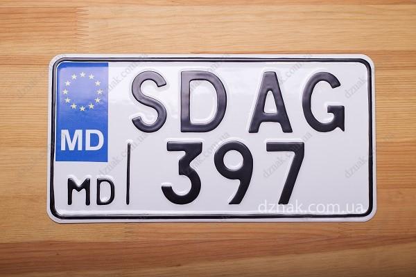 Квадратные номера Евросоюза