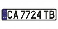 Болгарский номер